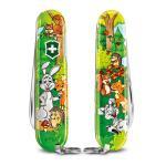 Victorinox My First Victorinox Sets Für Kinder, Tier-Edition Hasen Edition jetzt online kaufen